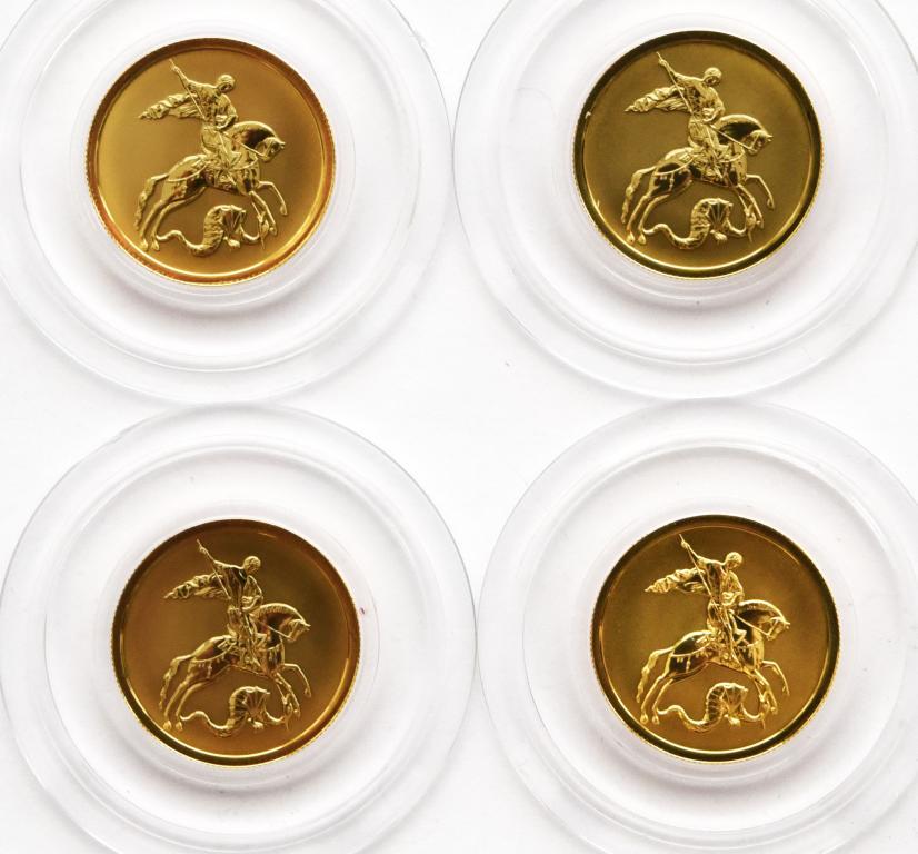 4 монеты: 50 рублей 2007 год. Победоносец. Золото 999 пр. 7.78 гр. СПМД