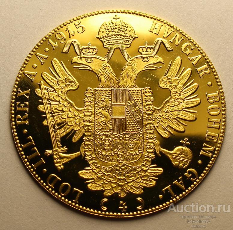 4 Дуката 1915 год. Франц Иосиф I. Австро-Венгрия. Золото 986 пробы - 14 грамм. Рестрайк!