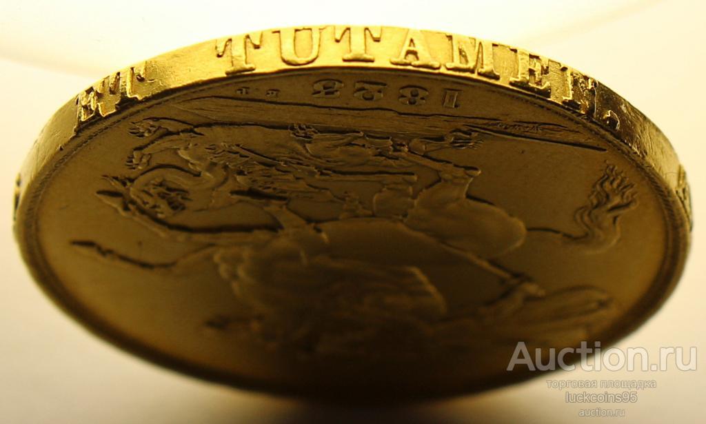 2 соверена 1823 год. Великобритания. Король Георг IV. Золото 917 пробы - 15.92 грамм. Редкость!