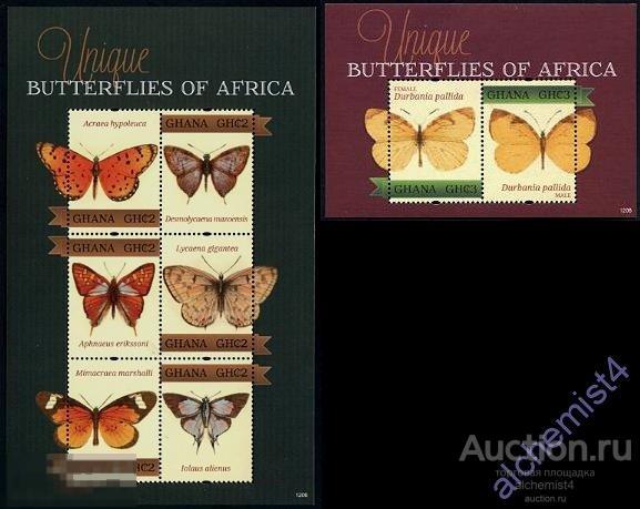 Гана 2012 ** Насекомые: Бабочки