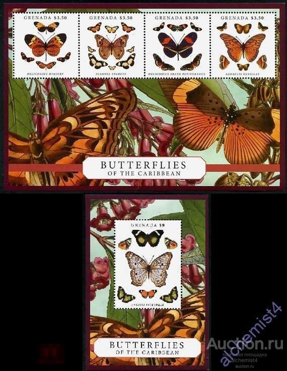 Гренада 2013 ** Насекомые: Бабочки