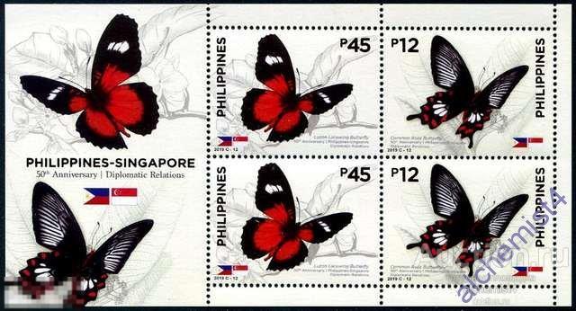 Филиппины 2019 ** Бабочки, совместно с Сингапуром