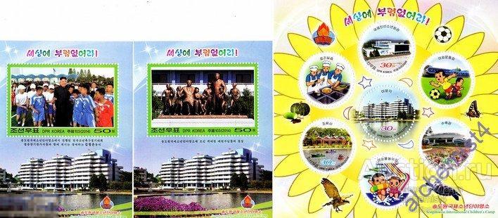 КНДР 2014 ** футбол, птицы, черепахи, бабочки