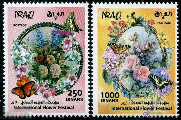 Ирак  2019 ** бабочки, цветы, Международный фестиваль цветов, Багдад