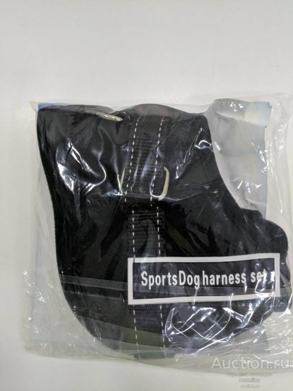 Регулируемый ремень безопасности для собак sports dog harness set