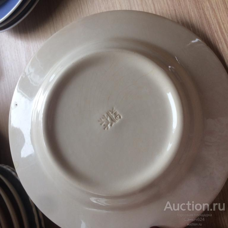 Десертная тарелочка ЗИК 19 см  фарфор? фаянс?клеймо винтаж СССР ретро кухня посуда еда