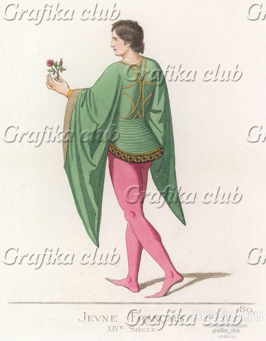 XIV век. Молодой француз с цветком розы (лист