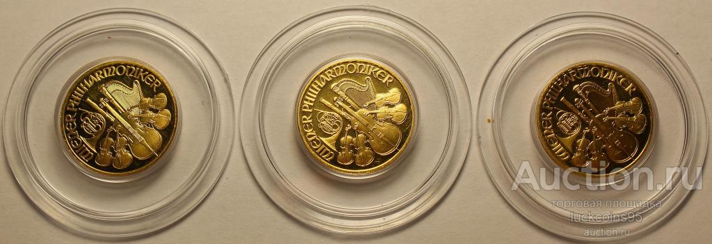 500 Шиллингов 1992 и 1993 год. 3 монеты. Филармоникер.Австрия. Золото 999.9 пробы-7.78 грамм(1/4 oz)