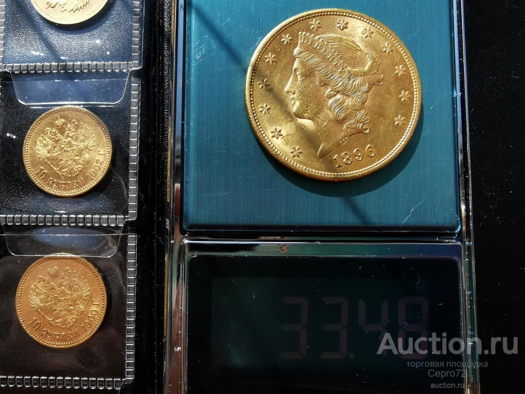 20 Долларов 1896 год. США. Золото 900 пробы - 33.48 грамм. Штемпельный блеск. Редкость!
