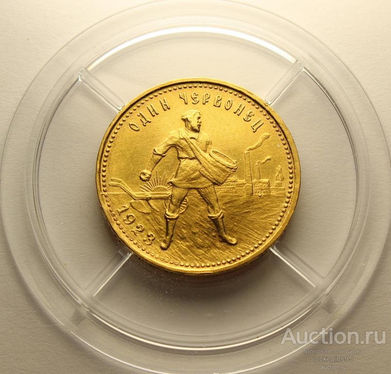 Червонец сеятель 1923 год ПЛ. Золото 900 пробы - 8.6 гр. Отличная сохранность. Очень редкая монета!