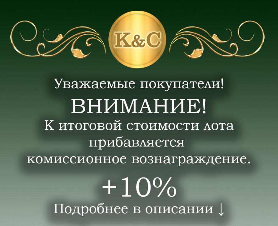 3 Рубля 1869 СПБ HI Биткин R  в Штемпельном Блеске #14