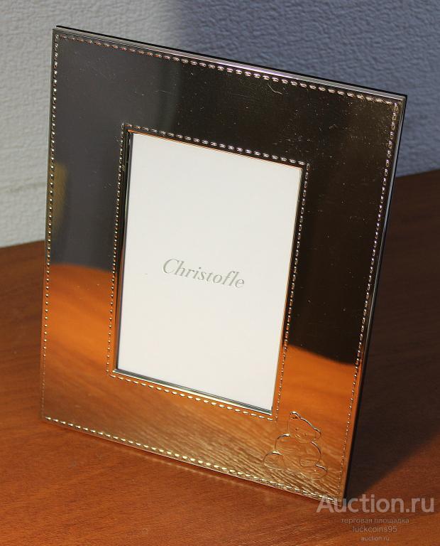 Рамка для фото французского бренда Christofle, Париж. Charlie Bear. Серебрение. НОВАЯ!!!