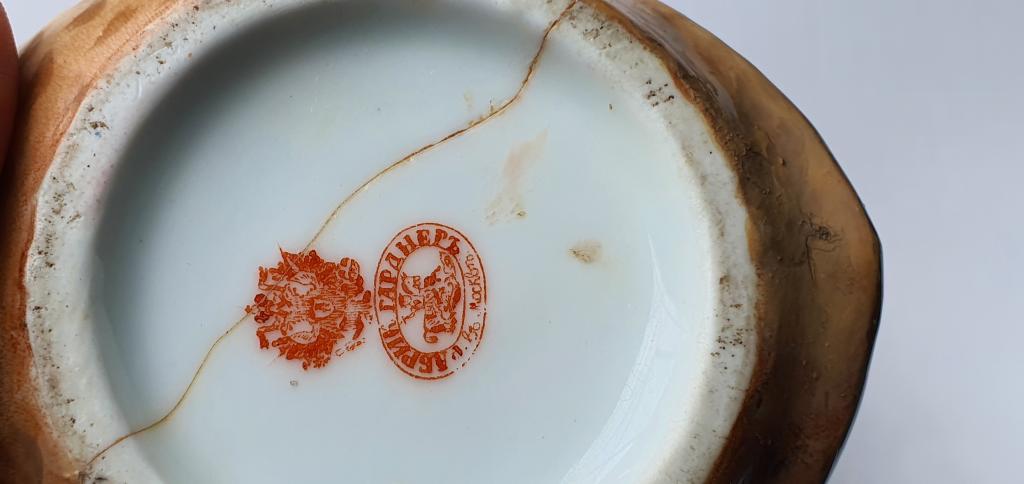 Редкий чайник « Куропатка » 1870 - 1890 гг. Частный завод Гарднера в Вербилках Московской губернии .