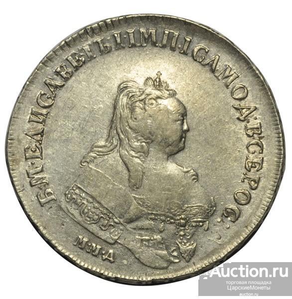 Рубль 1744 года. MMД. Перечекан из рубля Иоанна Антоновича СПБ. Крайне редкая монета. Сохранность AU