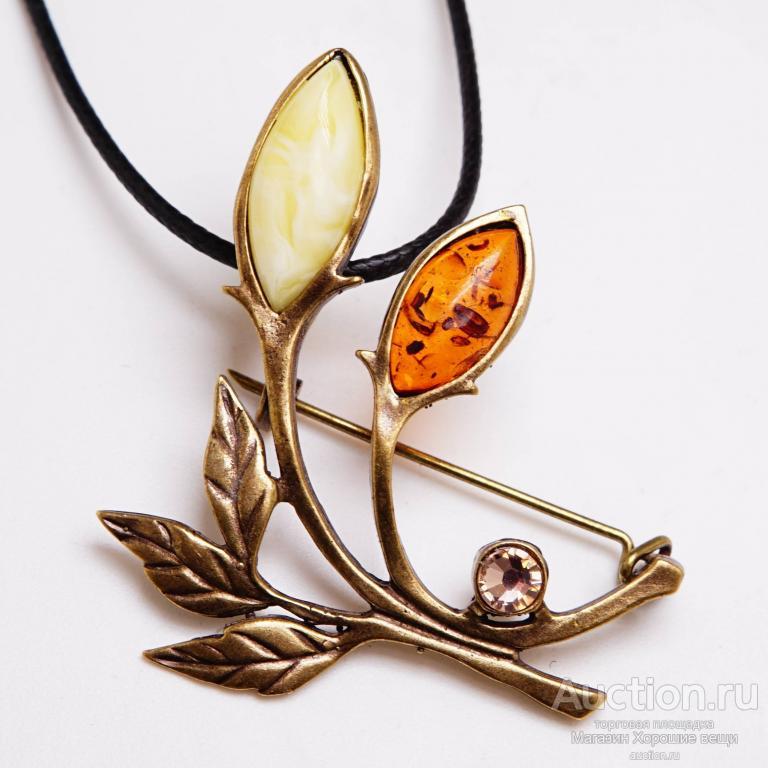 Брошь - кулон Веточка с бутонами янтарь бронза брошка растение цветок  стразы 526 Хорошие Вещи