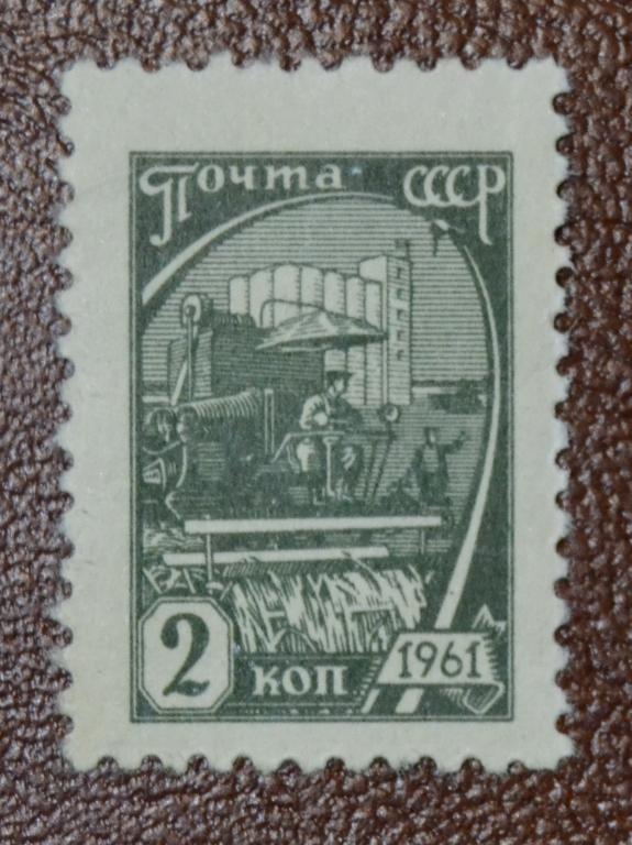 СССР 1961 год Стандарт. 2 коп  Комбайн в поле MNH
