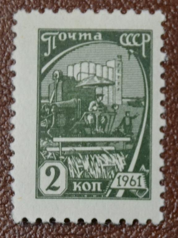 СССР 1961 год Стандарт. 2 коп  Комбайн в поле MNH - 3