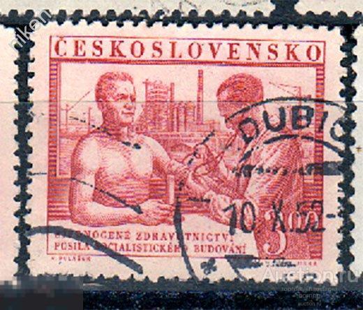 ЧЕХОСЛОВАКИЯ ЧССР 1952 МЕДИЦИНА ЗДРАВООХРАНЕНИЕ 35-1-50
