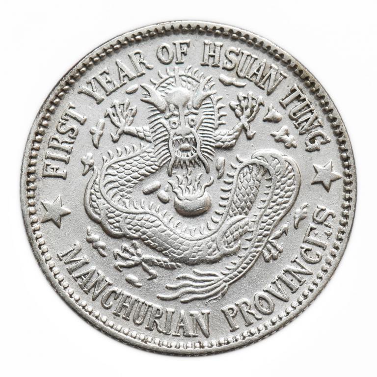 20 фен (центов) 1910 год. Манчжурия. Серебро 5,2 грамма.