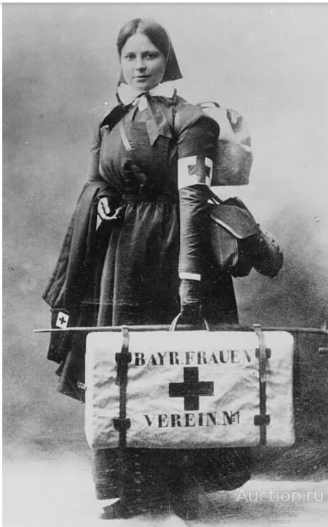 Значок съезда немецкого женского общества