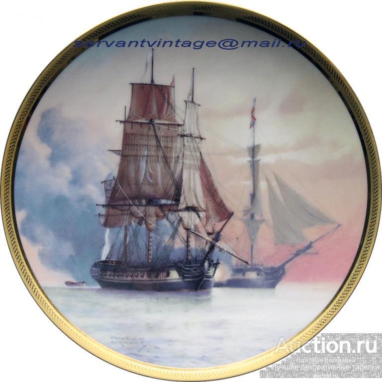 Винтаж коллекционные тарелки Парусники золотого века Franklin Mint Gardner морской пейзаж позолота