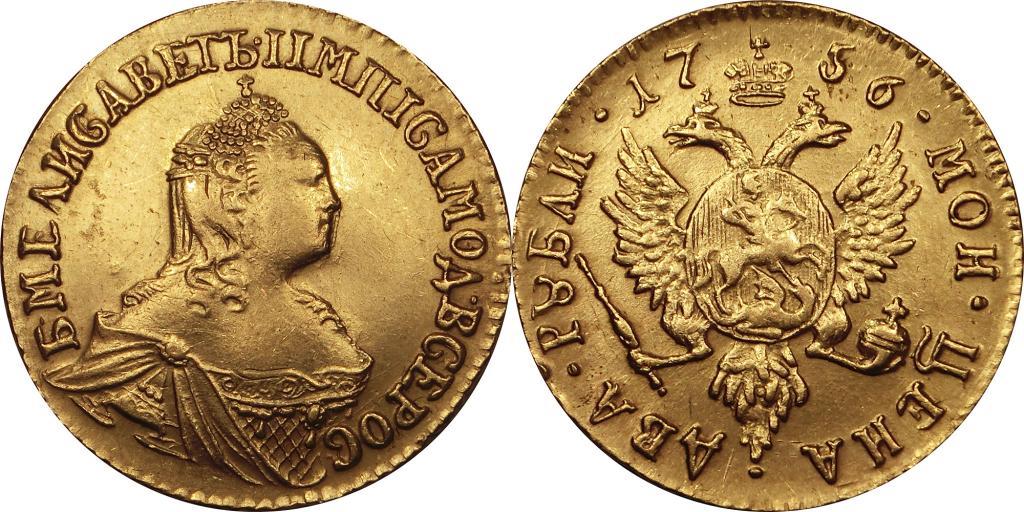 2 рубля 1756, золото 917 проба, Биткин - R, aUNC