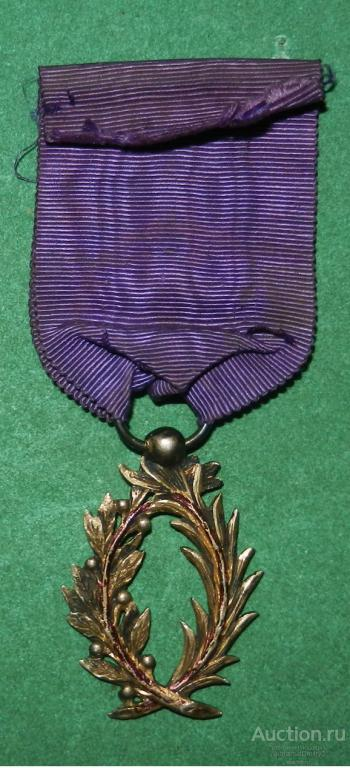 Французский Орден Академических пальм (кавалер) Ж
