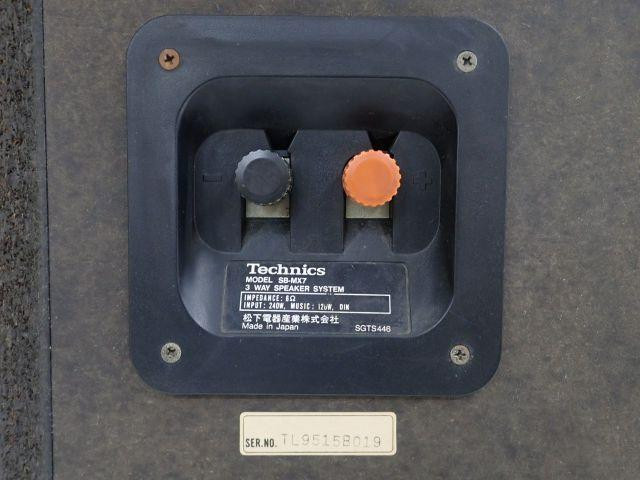 Акустика Technics SB-MX7