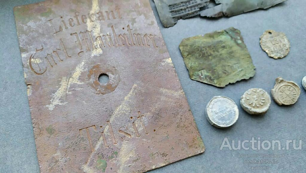 Немецкая табличка Tilsit. Тильзит - Восточная Пруссия
