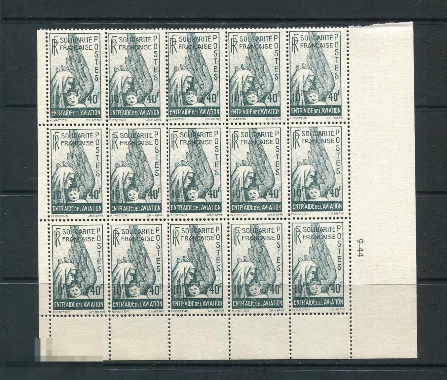 Аукцион Цельные вещи марки