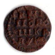 Монета Полушка 1720 г. (буквами) (Петр 1 Царская Россия)