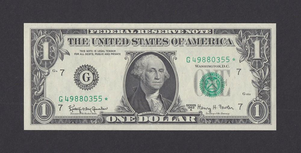 США 1963г-А 1 доллар (G) Чикаго UNC Серия замещения ЗВЕЗДА (0355*)