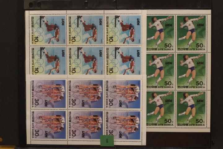 Олимпиады, спорт, футбол. Чистые марки (**) ЛОТ G508