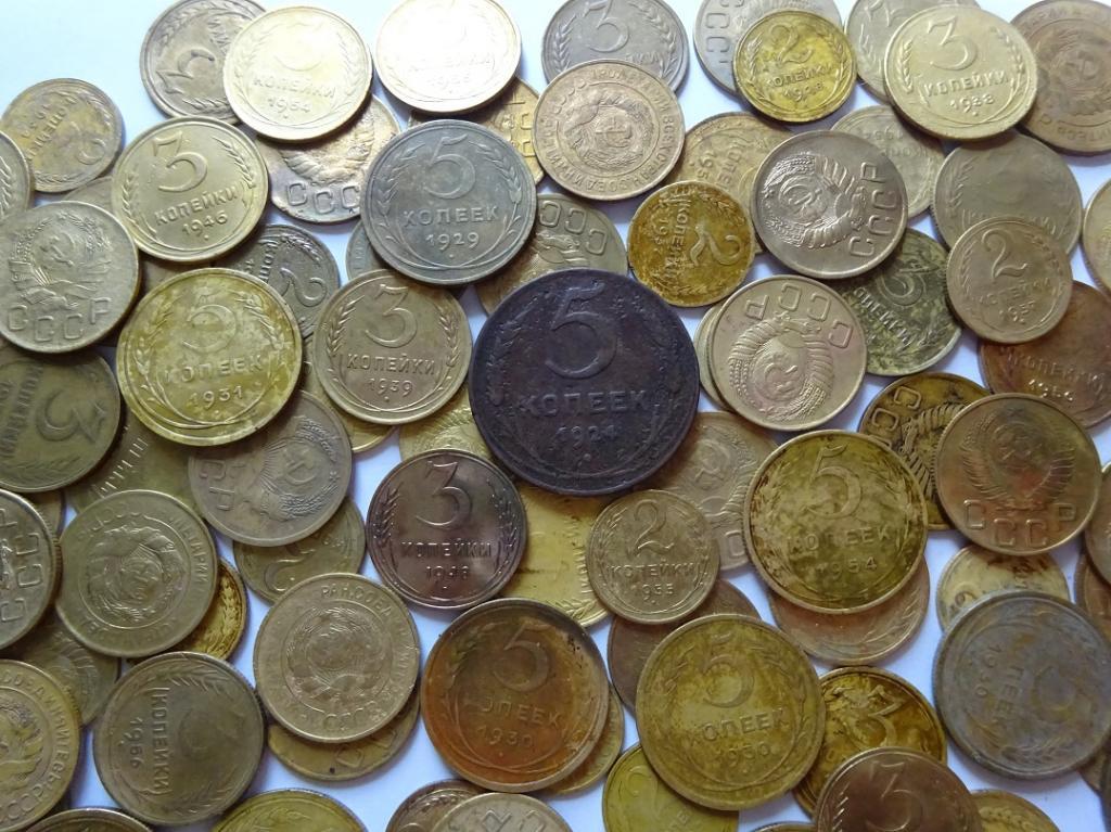 100 Отборных монет СССР до 1961 года. Бронза - Медь. Есть не частые монеты. Отличный лот!