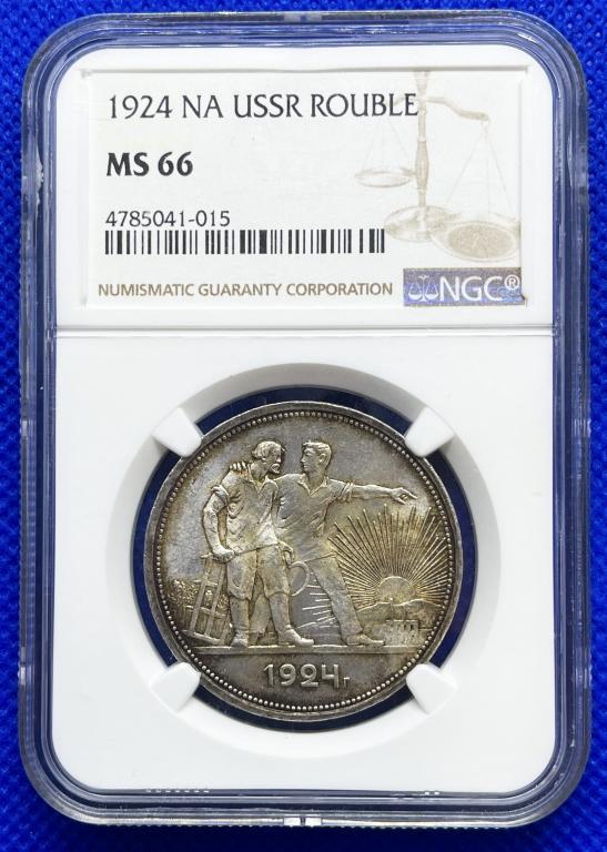 1 Рубль 1924 ПЛ Слаб NGC MS 66