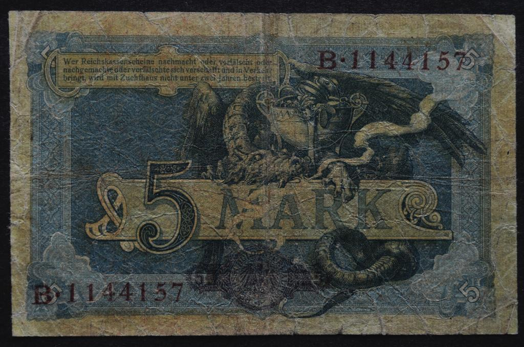 Германия 5 марок 1904 год