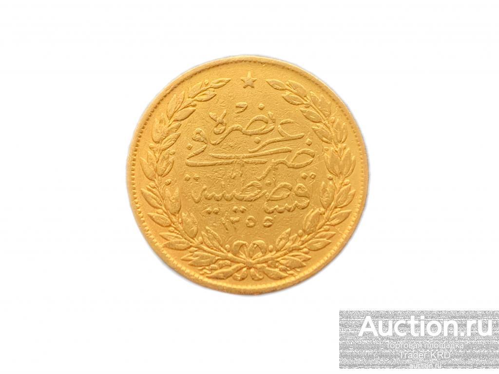 АУКЦИОН 15 ЛОТОВ ЗОЛОТЫХ монет от 1 рубля