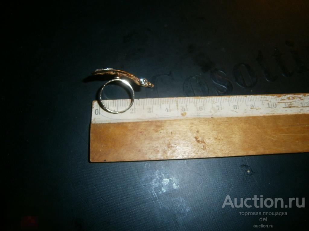 Кольцо, кольцо Бабочка, регулируемый размер, эмаль, стекло,украшение, ювелирный сплав, красота