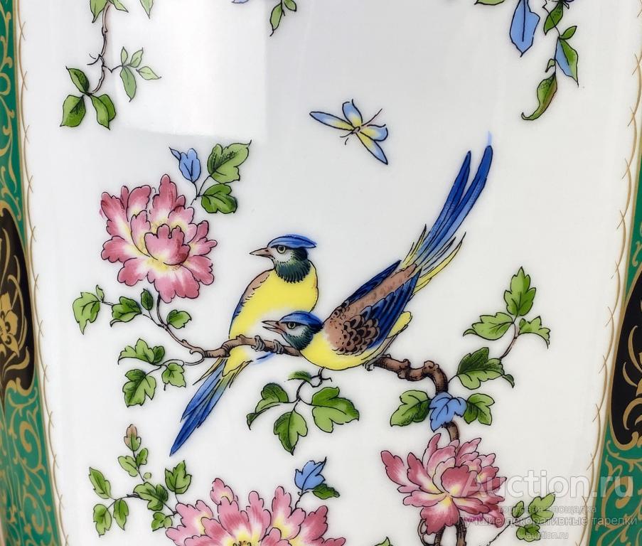 Винтаж 3 вазы тарелка Mandschu Маньчжурия Kaiser Кайзер Германия напольная ваза коллекционный набор
