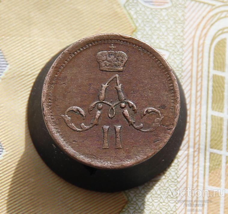 *AS*  Полушка 1858 ЕМ «перепутка – малая корона» (R3)  [060]