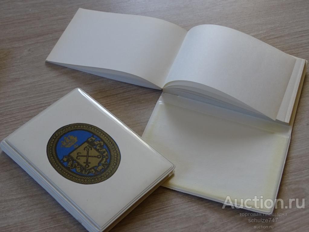 БЛОКНОТ СУВЕНИР ЗАПИСНАЯ КНИЖКА КОМПЛЕКТ ЛЕНИНГРАД  1978 год НОВЫЙ СССР