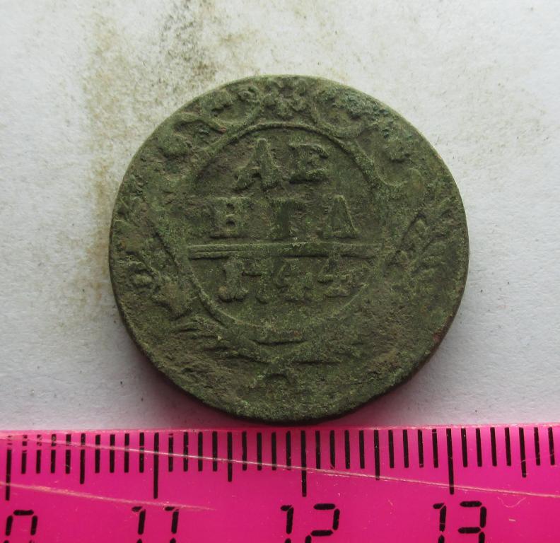 Денга 1744.