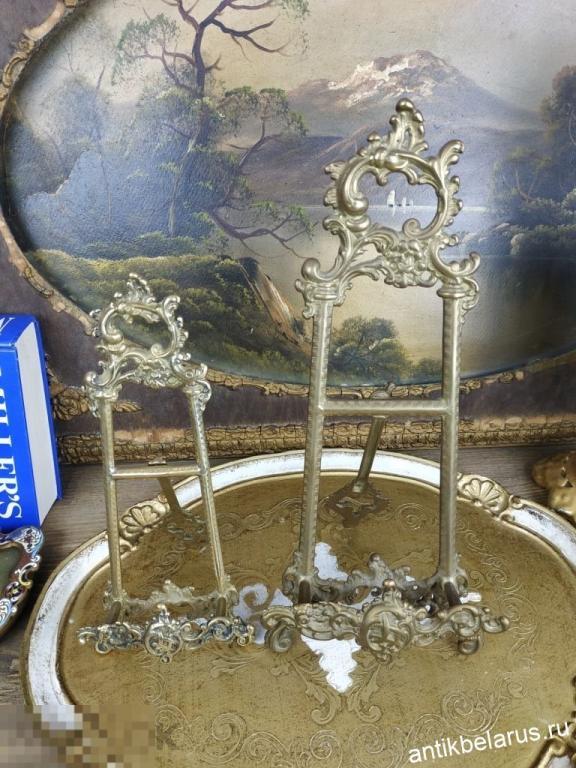 Подставка БОЛЬШАЯ пюпитр бронза латунь Германия