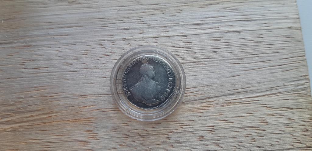 Гривенник Елизавета Петровна 1744 год , серебро . Оригинал .