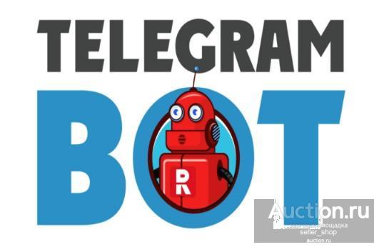 Программа для массовой рассылки по чатам телеграм с ПК