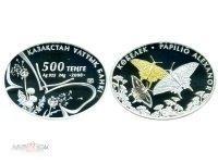 500 тенге Казахстана 2008 г. Бабочка Алексанор