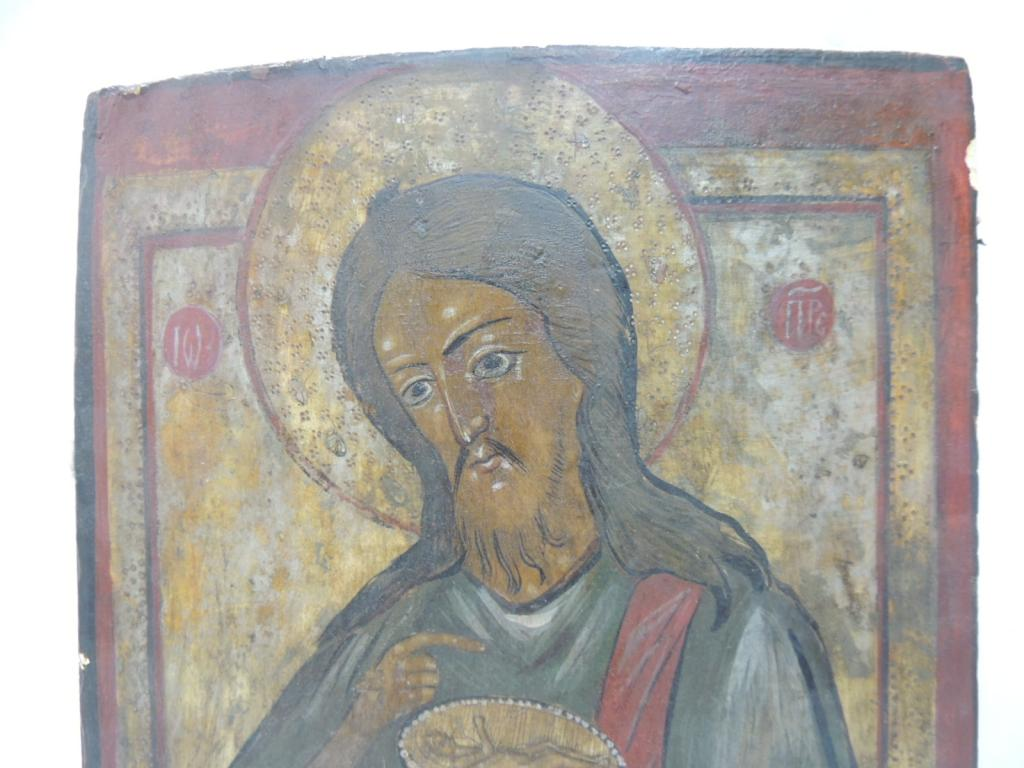 Икона Иоанн Предтеча  Дерево Краски Левкас Темпера Размер 31Х24 см С Рубля
