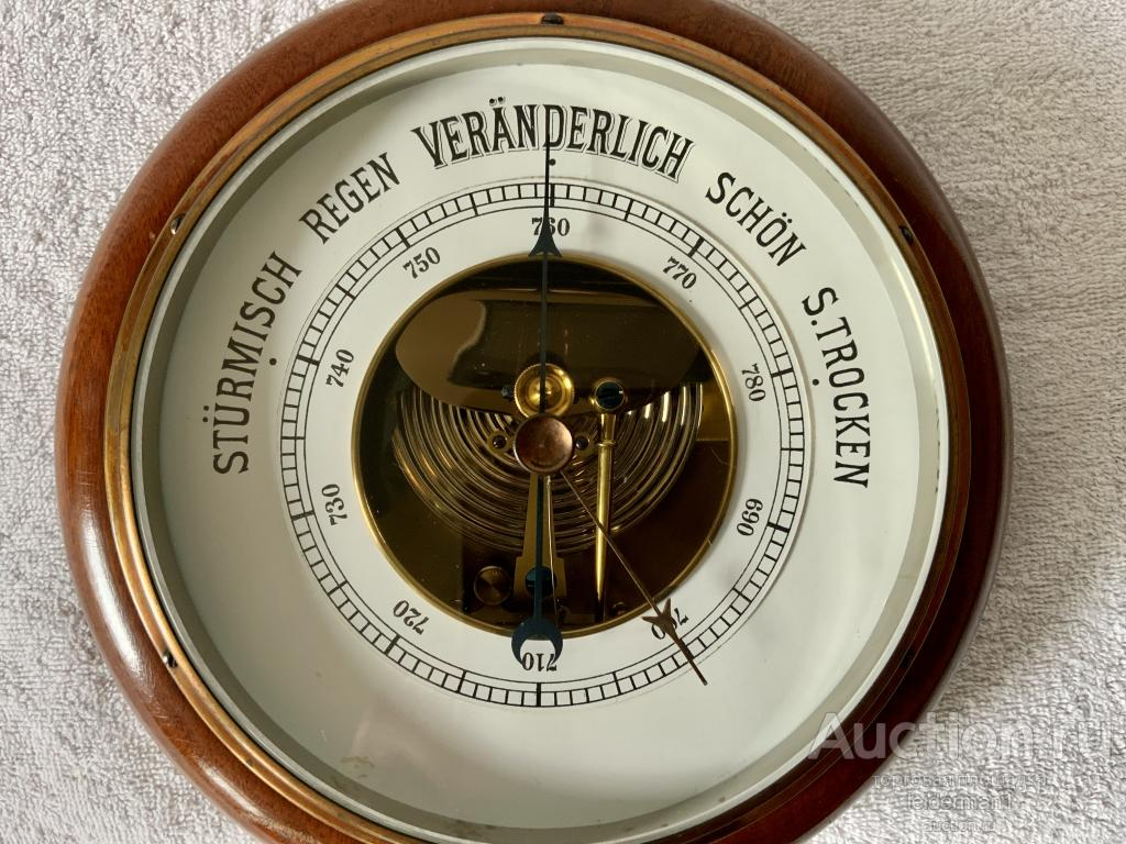 Стар барометр Дуб Медь Латунь ГЕРМАНИЯ 21,5 см 1,7 кг