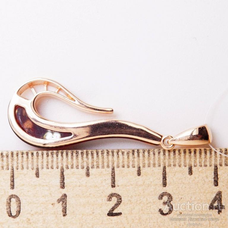 "Серебряная подвеска ""Маркиза"" Янтарь вишня кулон Серебро 925 Ag Позолота 192 Хорошие Вещи"