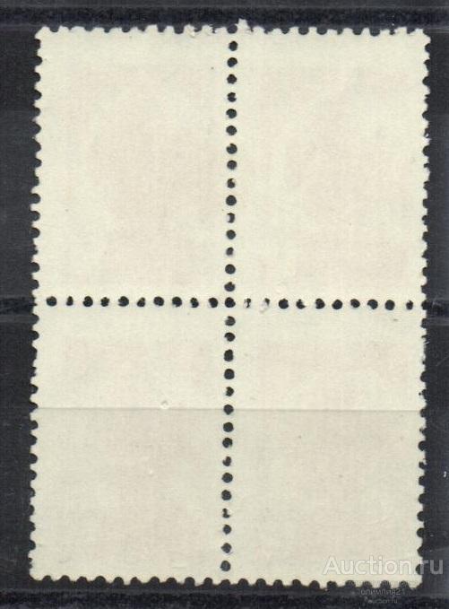 """СТАРТ 1 РУБ! 1976 г. 3 коп. КВ.Рукоятка"""" у Серпа и Молота на верхней левой марке."""